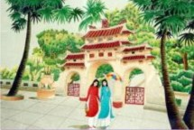 Tranh Lang Ong