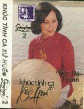 CS Ha Thanh 2
