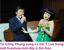 3 Tu Cong Phung 2