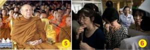 3 Vien tich 3