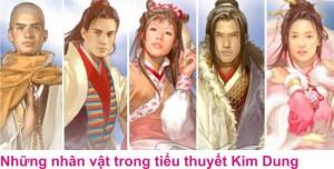 4 Kim Dung 2