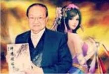 9 Kim Dung 2