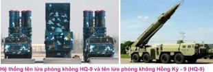9 Phong khong 3