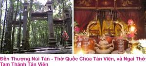 9 Phong thuy 7