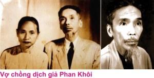 9 Phan Khoi 2