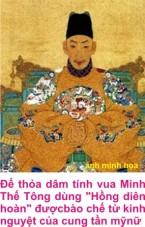 4 Xuan duoc 1