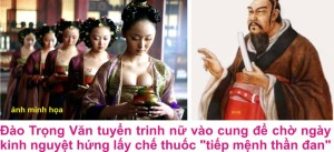 4 Xuan duoc 2