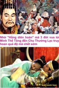 4 Xuan duoc 3