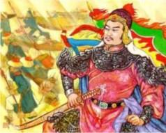 Vua Q Trung 1