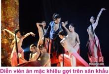 8 Kim binh mai 1