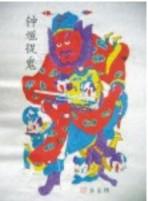 Chung Quy