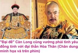 9 Dong tinh 2