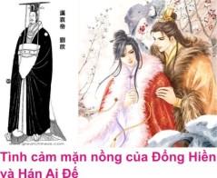 9 Dong tinh 5