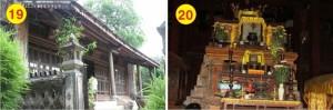 9 Xu Hue 8