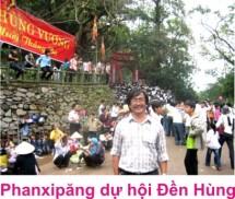 Phanxipang 2