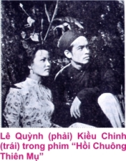 Le Quynh 2