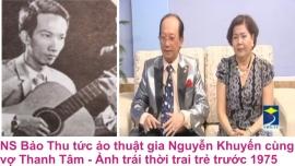 Bao Thu