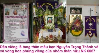 HNC Thu duc 3